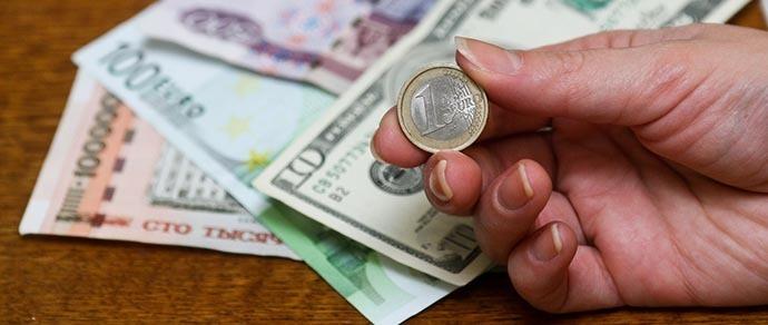 Итоги торгов: евро еще больше покатился вниз