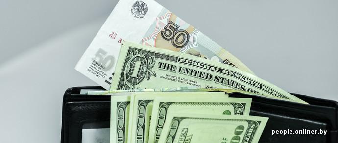 Свежие курсы: евро снова падает, доллар медленно растет