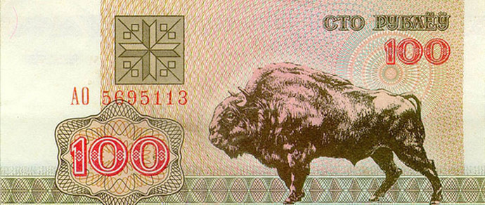 Торжество рубля: все три валюты подешевели