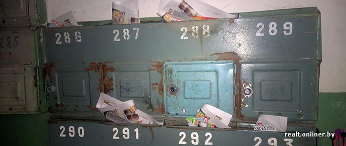Минторг: вопрос запрета рекламы в почтовых ящиках неоднозначный — есть и те, кто хочет ее получать. Нужно учитывать все мнения