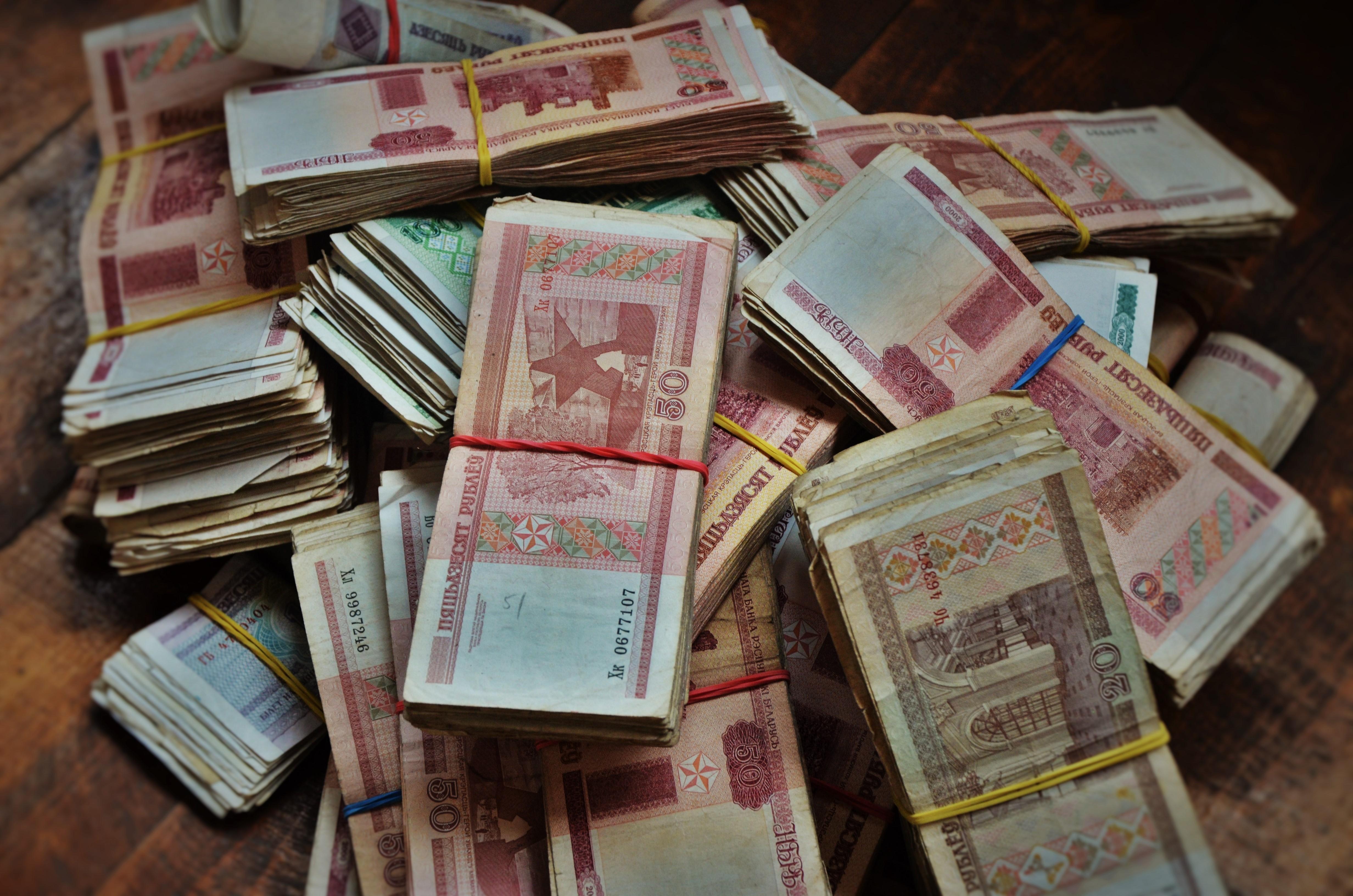 100 долларов в белорусских рублях капсулы quadrum intercept отзывы