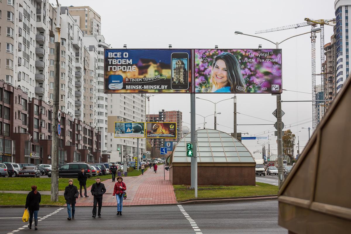 Изготовление памятников брест билбордов памятники гранит или мрамор цена