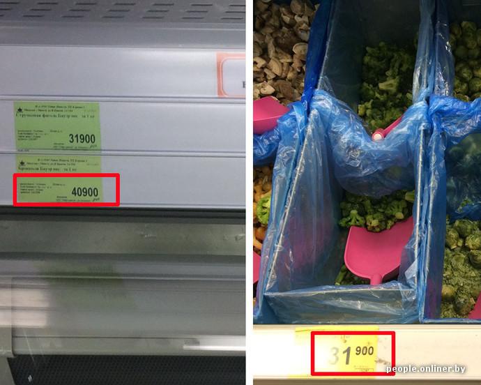 лида таблетки для похудения цена в аптеке жюри