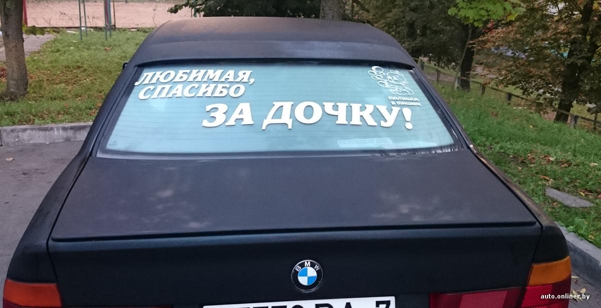 надпись на заднем стекле дед мороз