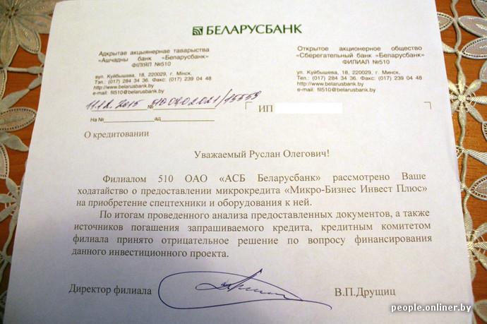 Центр кредит степногорск