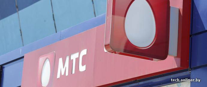 Абонент: МТС в одностороннем порядке перевел на кредитный метод расчета и «обул» на 700 тысяч рублей