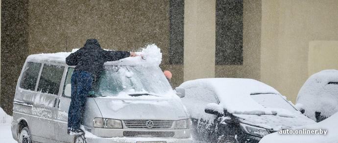 Вперед в прошлое. Планируется ввести ответственность за неубранный вокруг личного авто снег