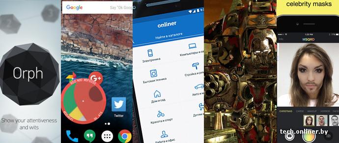 Топ-5 бесплатных приложений для iOS и Android в декабре