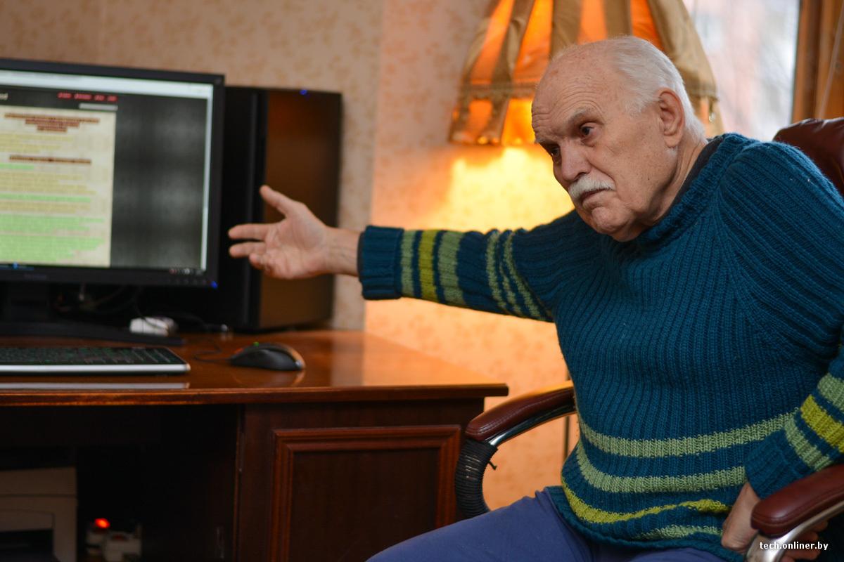 Бабка хочет секса а у деда не стоит фото 526-356