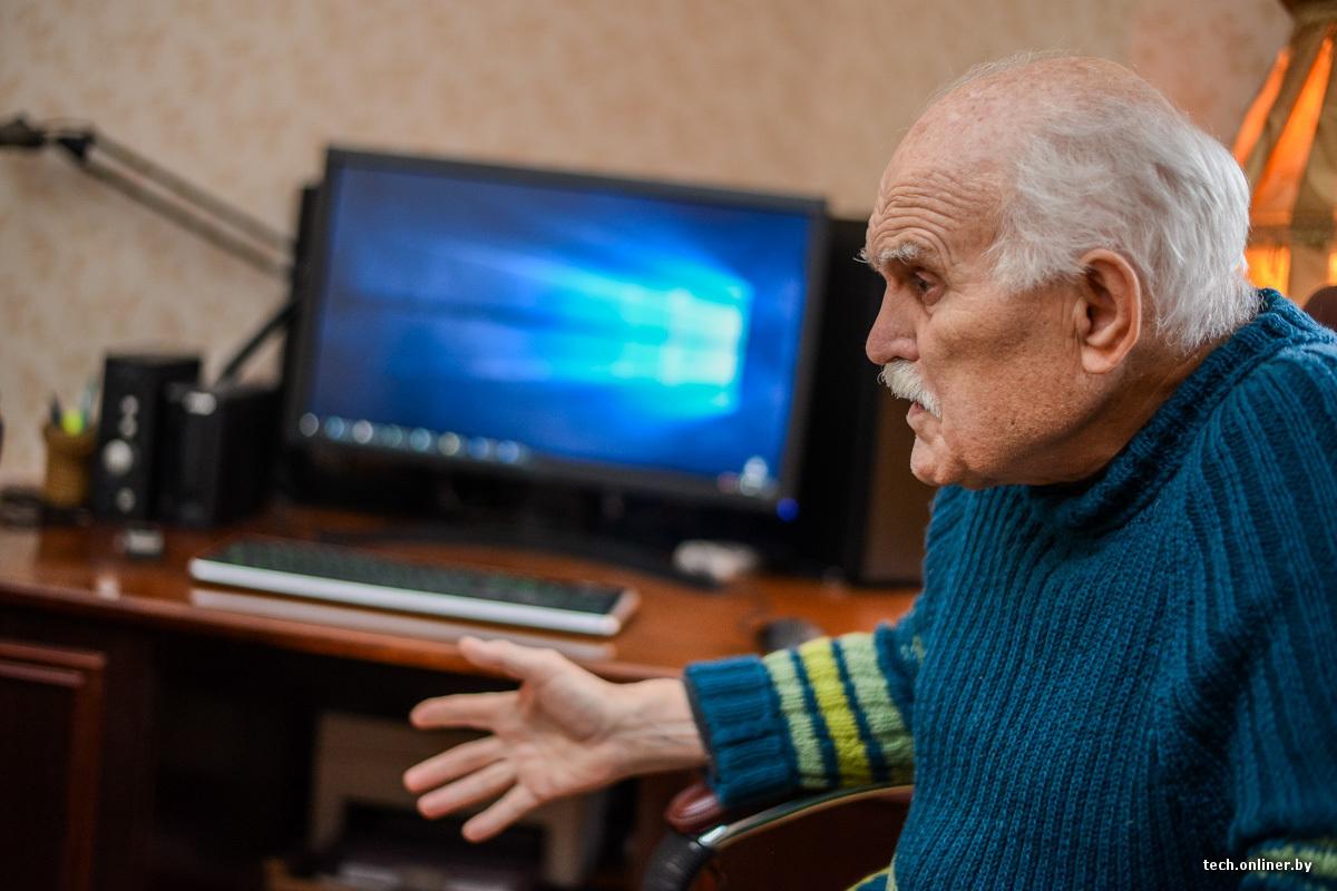 Фото старенького голого деда фото 248-836