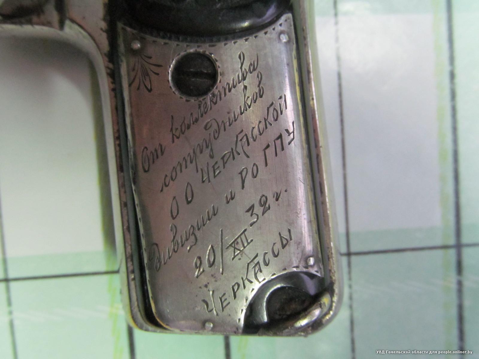 Під час обшуку у Симоненка знайшли пістолет із глушником і 120 патронів до нього, - СБУ - Цензор.НЕТ 9315