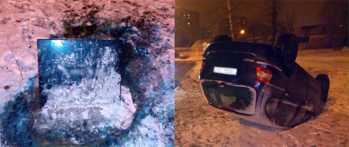 В Минске пьяный водитель Renault Scenic наехал на памятную плиту и перевернулся