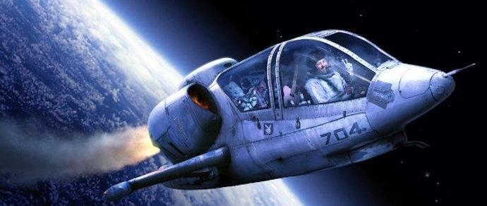 У жителя Кобрина угнали космический корабль
