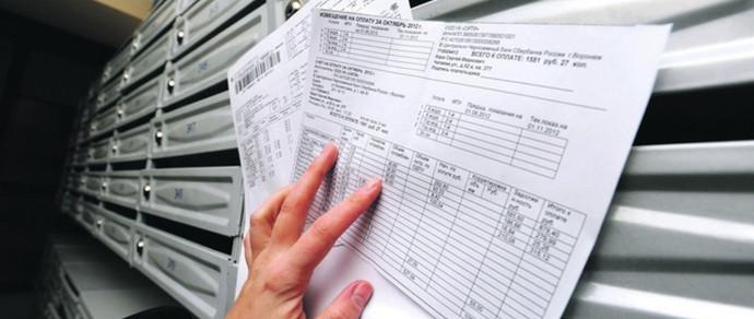 Минчане заплатят за некоторые коммунальные услуги за январь по старым тарифам