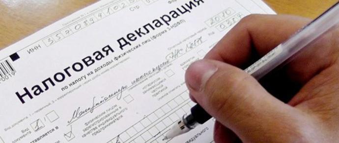 Налоговая сможет требовать декларацию у белорусов хоть за 10 лет. А на то, чтобы объяснить, откуда доходы, дадут месяц