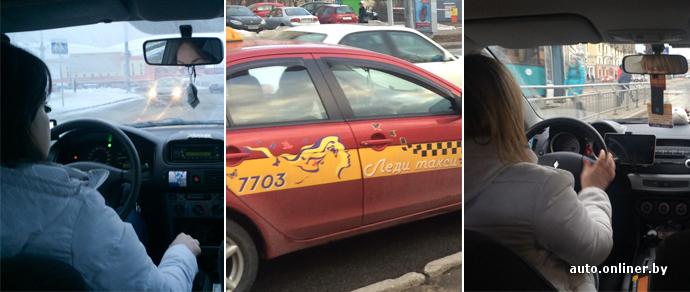 Рыжая дала в такси