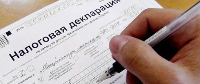 Минчанин задекларировал доход в прошлом году в размере 48 миллиардов рублей — пока это самый крупный размер