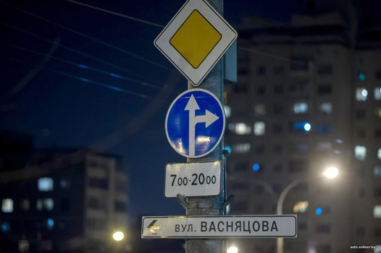 поворот направо за знаком 4 1 1
