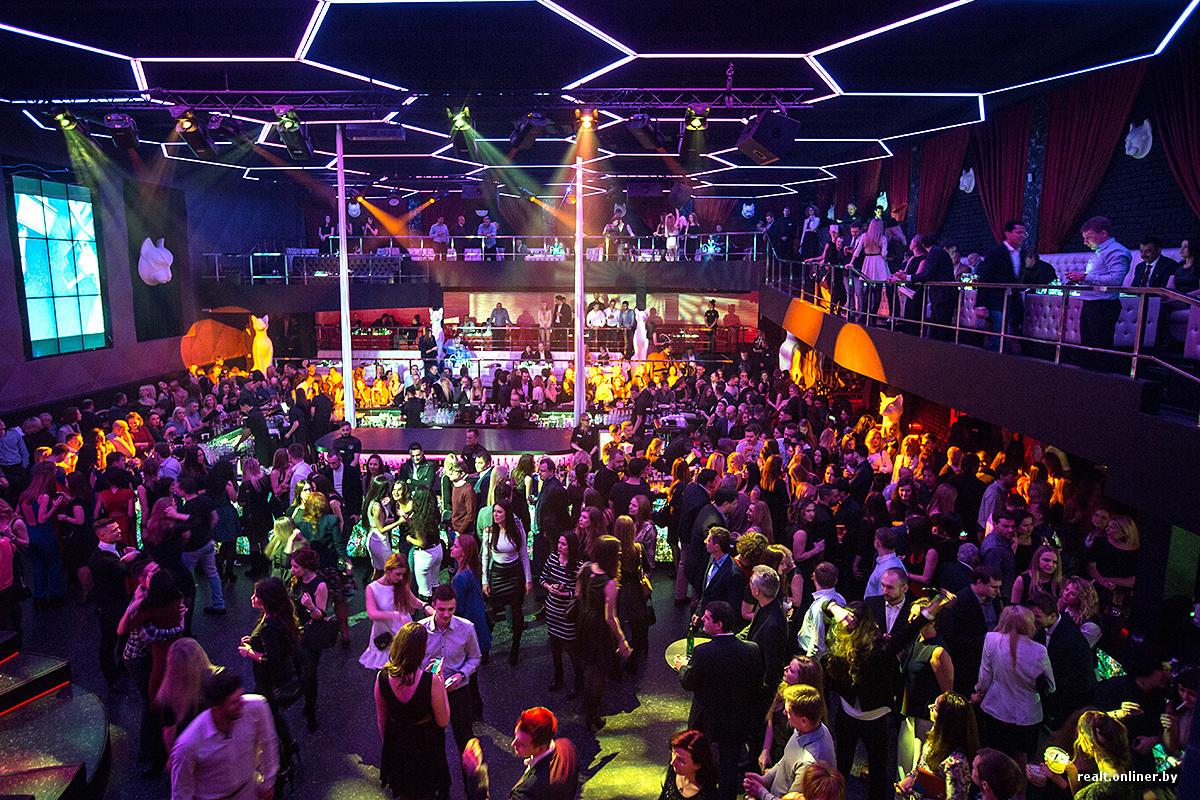 Ночной клубы минска заводской ночной клуб саратов