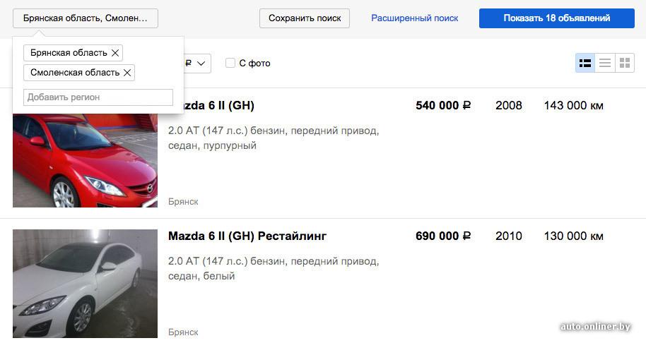 кредит эксперт отзывы сотрудников москва