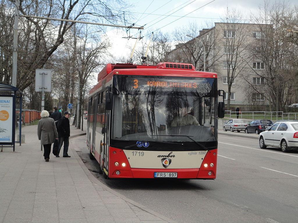 до скольки работает транспорт в липецке административно-правового статуса граждан