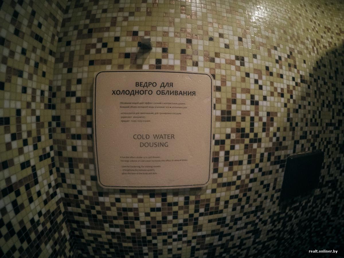 можно мыть жопу мужчинам под холодной водой