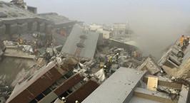 Землетрясение на Тайване: обрушился жилой комплекс — семь человек погибли, почти 400 пострадали