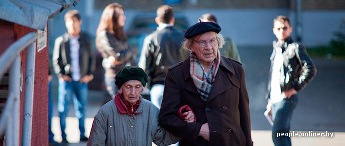 Льготы пенсионерам по старости в калуге