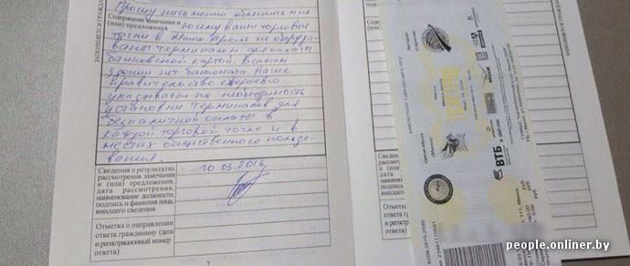 Посетитель против «Минск-Арены»: «Что за дикость, почему я здесь не могу заплатить за чипсы ребенка карточкой?»