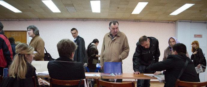 Оплата проезда пенсионеров в санкт-петербурге