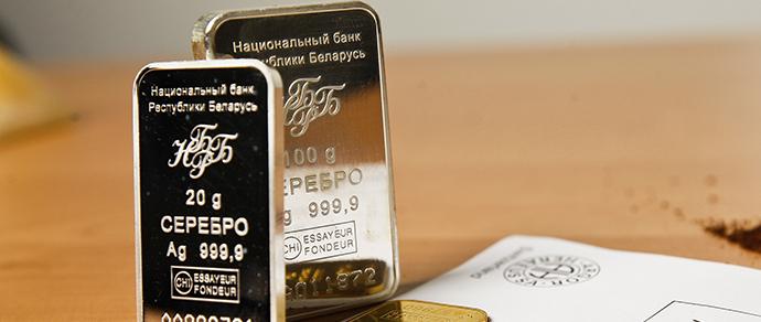 Нацбанк скупал валюту на бирже для увеличения золотовалютных резервов