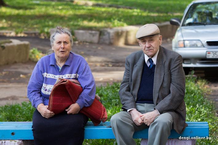 Изменение по пенсиям в украине