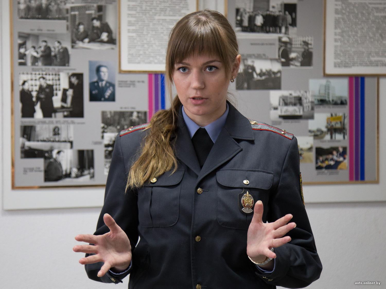 Работа для девушки в милиции в минске вакансии для девушек анна савицкая