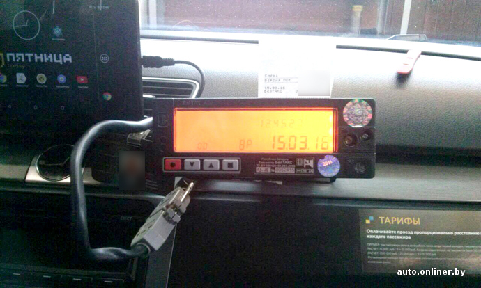 к чему подключается таксометр на ситроен ксантия
