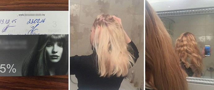 что делать если краской сожгли волосы