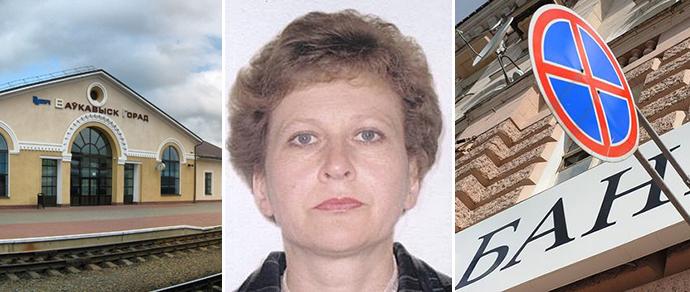 Афера года в Волковыске: бухгалтер банка заняла у знакомых 2,2 миллиарда рублей и сбежала в Москву