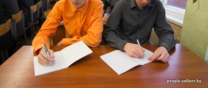 Белорусские школьники начнут изучать физику с седьмого класса. В учебные программы вводятся предметы ОБЖ и «Искусство»