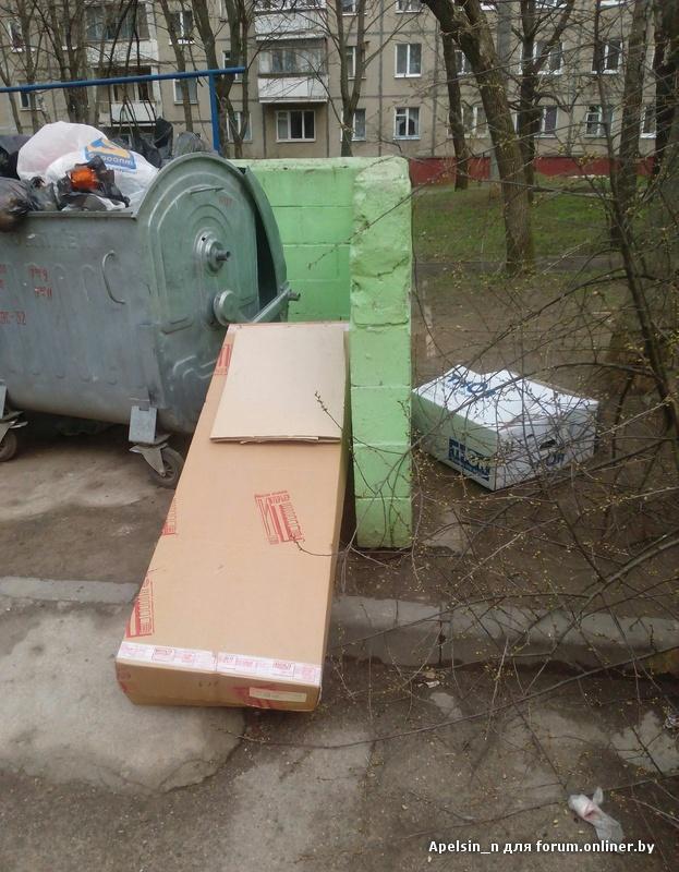 2 пара занимаются сексом возле мусорного контейнера