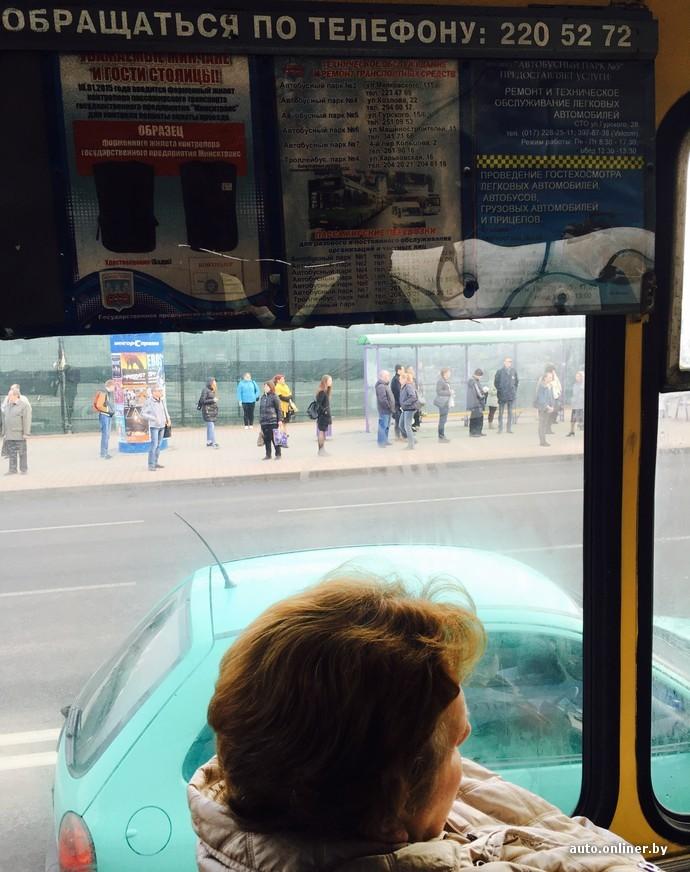 gryazno-tiskayut-v-perepolnennom-avtobuse-video