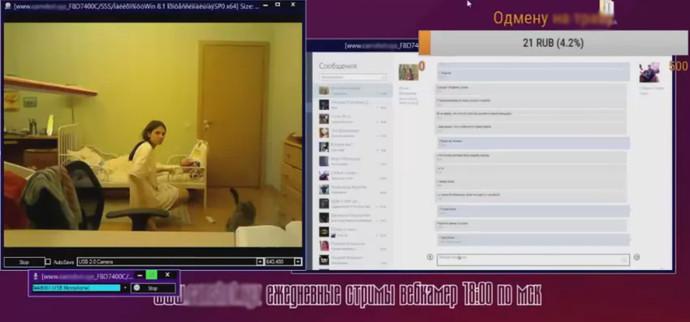 Порно снято подсматривать веб камеры порно