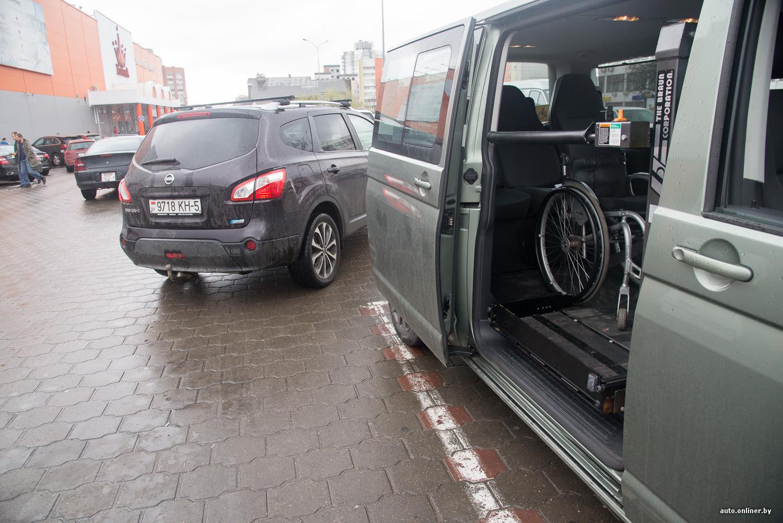 Как сделать чтобы не парковались 102