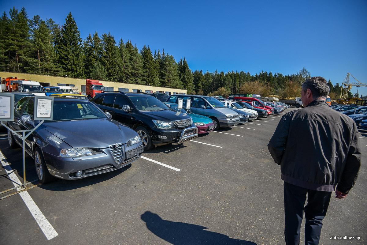 eda34cbd75b1 Уручской в Минске около 800 автомобилей. Это конфискованные и за  контрабанду, и за нарушение правил временного ввоза, и за неуплату  алиментов, ...