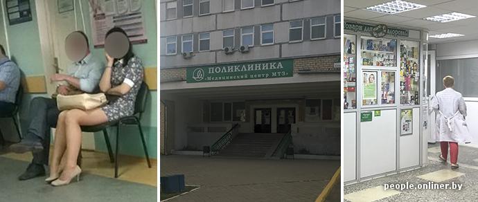 Трактор МТЗ Беларус 622 в Минске