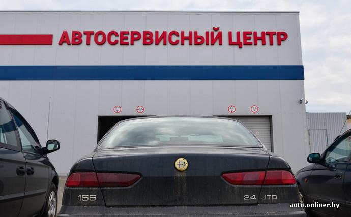 Доска объявлений частный автомастер завести автомобиль москва работа в алматы-свежие вакансии