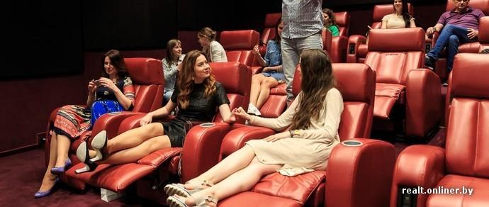 Беларусь порно кинотеатр фото 144-235
