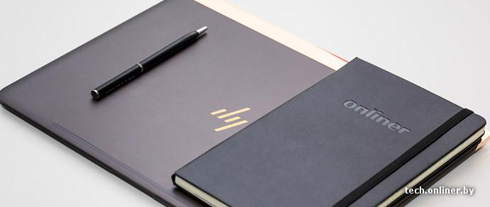 А он не погнется? Обзор самого тонкого в мире ноутбука — HP Spectre 13