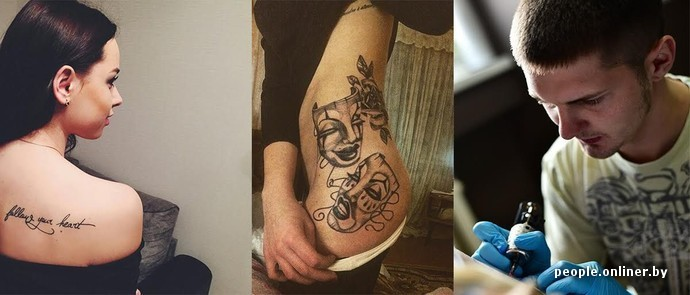 Жена сделала татуировку проститутки фото 679-382