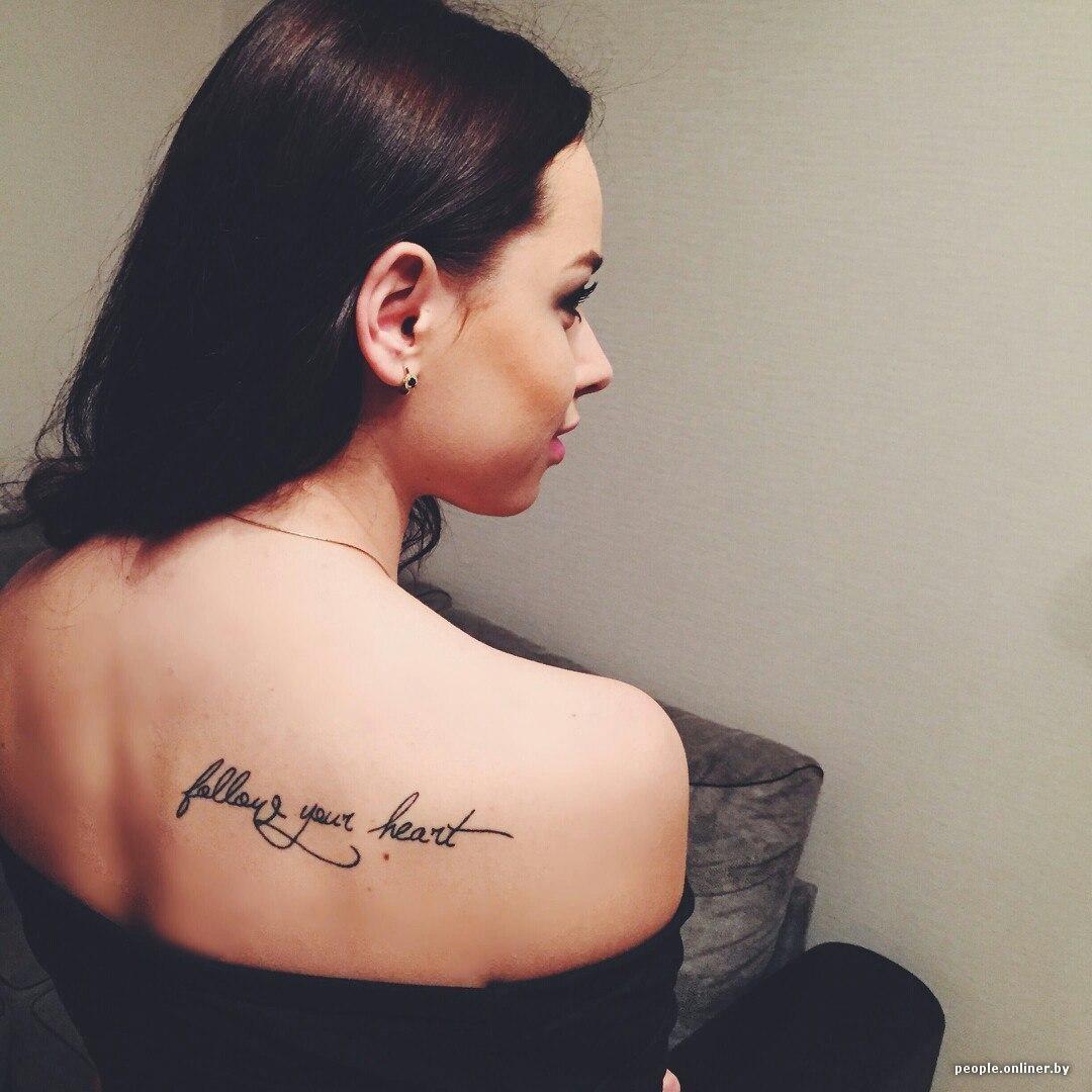 Жена сделала татуировку проститутки фото 679-115