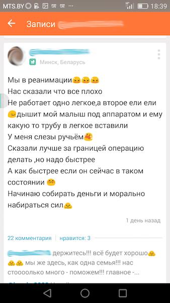 Виртуальная подружка которую нужно развести на секс