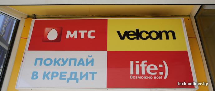 МТС и velcom рассказали белорусам, чего ждать от деноминации и как к ней подготовиться